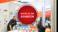 Working World Exhibition